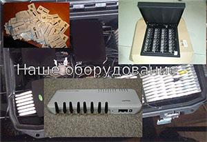 TDoS_Telephony_Denial_Of_Service_Tool_SIP_Vendor_Managed_Service_03