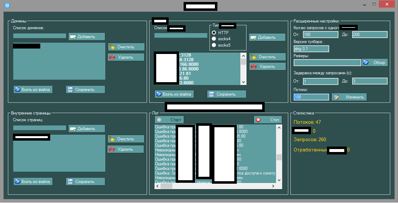 Alexa_PageRank_Socks4_Socks5_Malware_Tool_Application
