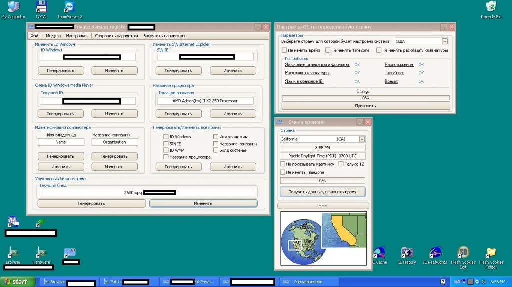 TeamViewer_Virtual_Machine_Anti_Digital_Forensics_Service_Scam_Fraud_Cybercrime_Attribution_02